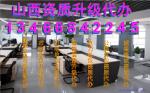 装修设计幕墙施工设计资质代办13466842245