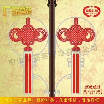 LED中国结-双耳
