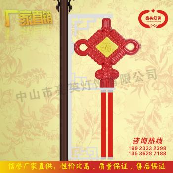 LED中国结-福字02