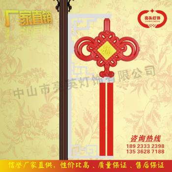LED中国结-福字03