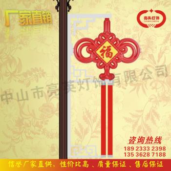 LED中国结-福字04