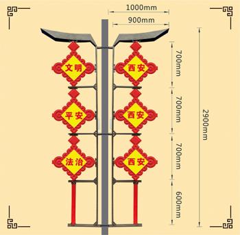 LED中国结三连串(文明西安)