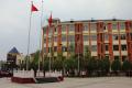 湖南汇昇教育咨询有限公司