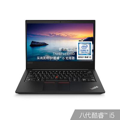 ThinkPad E480 英特尔酷睿 笔记本电脑