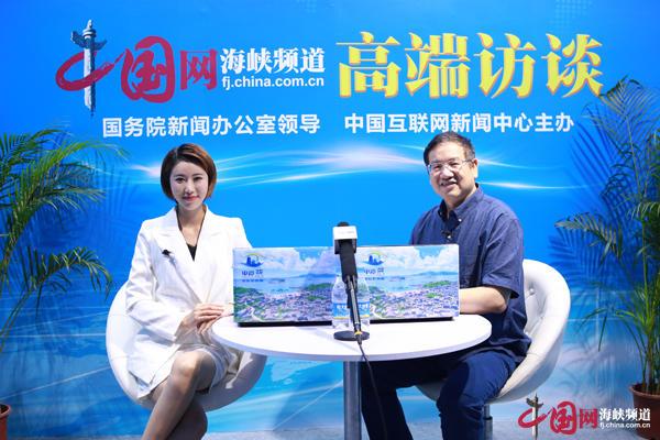 中国网海峡频道