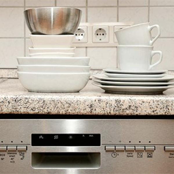 全智能洗碗机