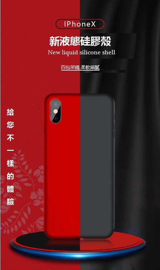 适用iphone11液态硅胶手机壳苹果11promax定制全包手机套创意新款适用iphone11液态硅胶手机壳苹果11promax定制全包手机套创意新款