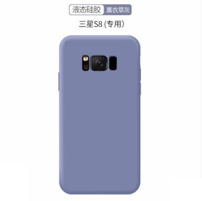 工厂制造的硅胶外壳三星 S8 官方液体硅胶智能手机覆盖内超纤维