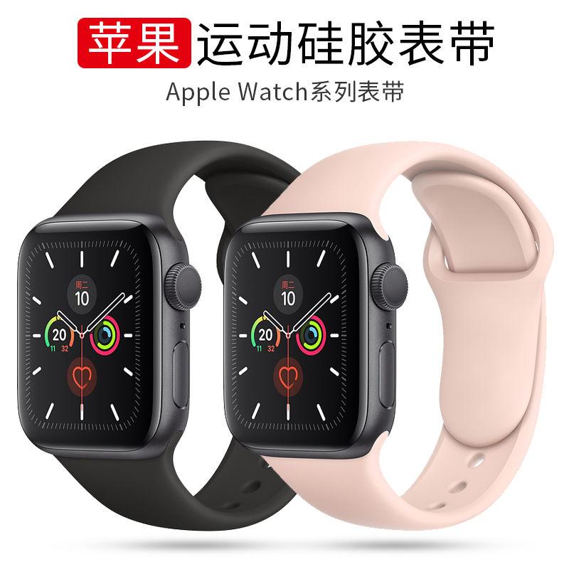 硅胶手表表带适用于苹果手表1/2/3/4代 舒适柔软