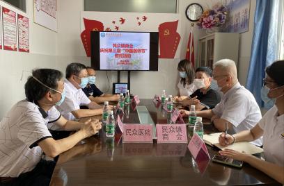 中国第三届医师节—民众镇商会致敬白衣战士!