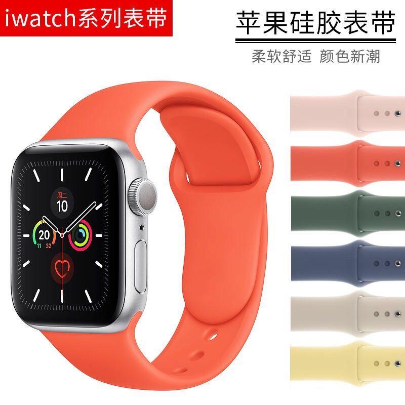 适用于苹果运动表带2/3/4/5代 液态硅胶iWatch表带厂家直销