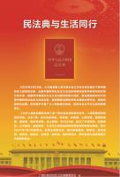 广西上信医药有限公司—官网欢迎您