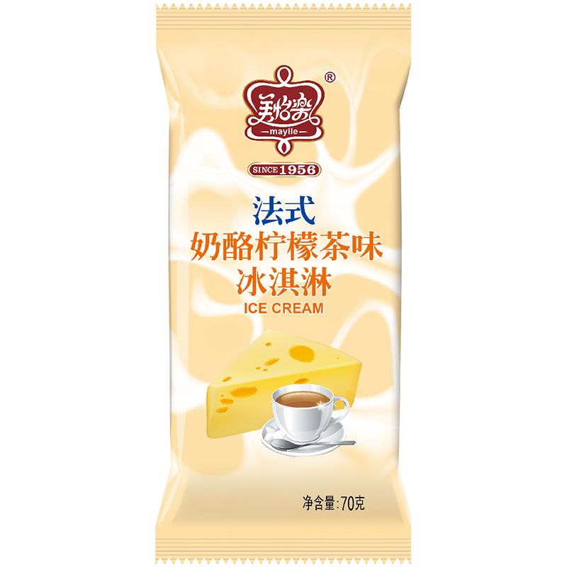 法式奶酪檸檬茶冰淇淋