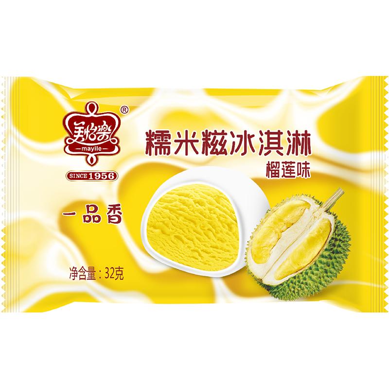糯米糍冰淇淋-榴蓮味