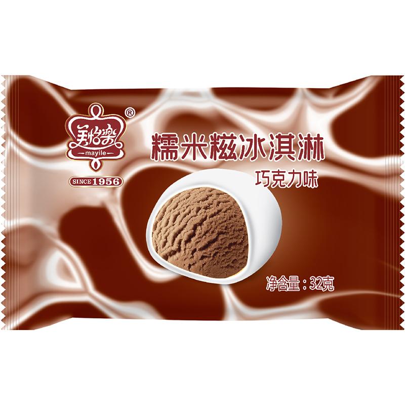 糯米糍冰淇淋-巧克力味