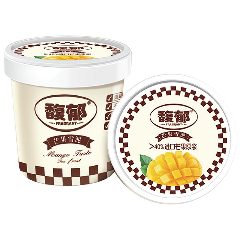 馥郁-芒果