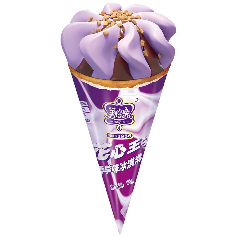 花心王子-香芋