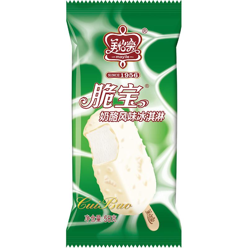 脆寶冰淇淋-奶酪