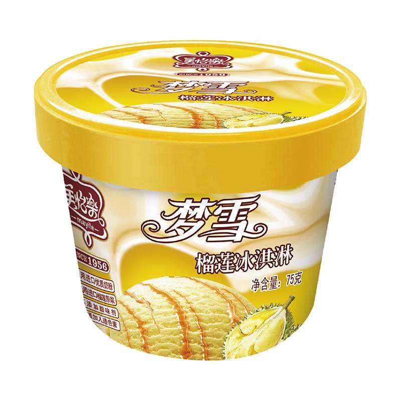 夢雪冰淇淋-榴蓮