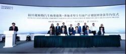 四大银行提供51.69亿贷款 福田戴姆勒汽车梅赛德斯-奔驰重卡国产化加速