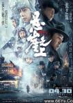 2021高分动作《悬崖之上》1080p.BD国语中字