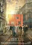 2021剧情《1921》4K.HD国语中字